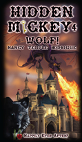 HIDDEN MICKEY 4: Wolf! Happily Ever After? - Paperback Edition